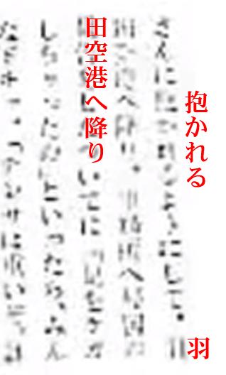 記事04.png