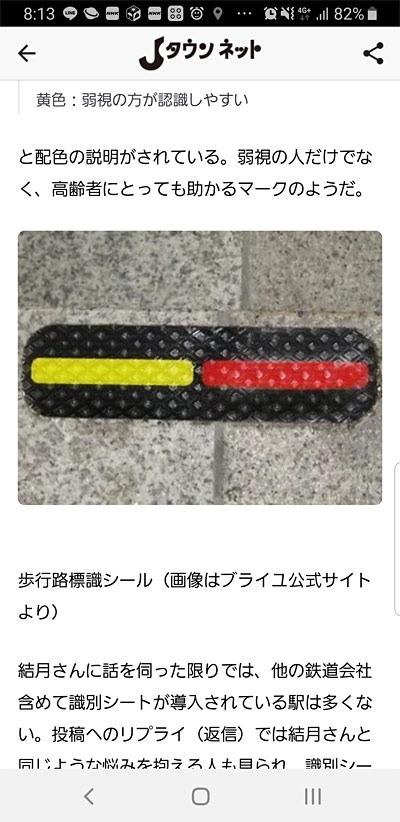 赤と黄02.jpg