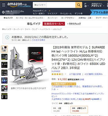 軽トラバルブ21.jpg