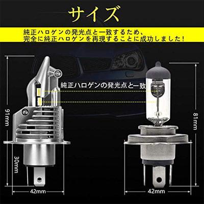 軽トラバルブ22.jpg