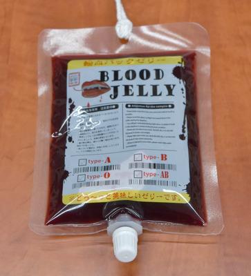 輸血パックゼリー01.jpg