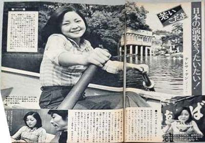 週刊平凡s49-5-2.jpg