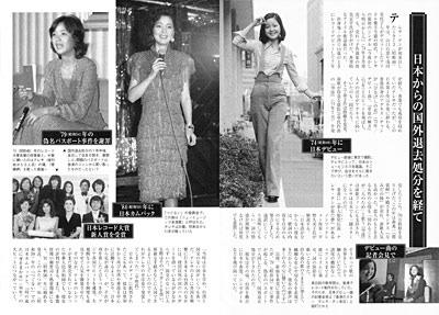 週刊現代20191223-thumb0203.jpg