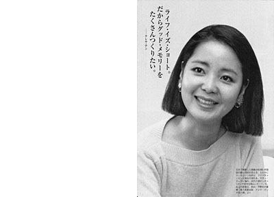 週刊現代20191223-thumb08.jpg