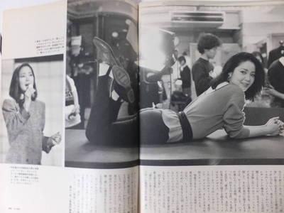週刊読売-1985.2.10_02.jpg