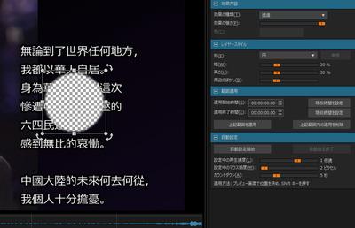 部分モザイク02.jpg