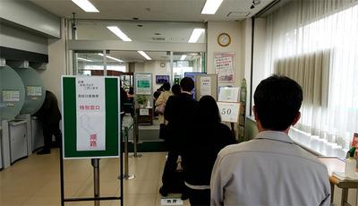 銀行混雑01.jpg