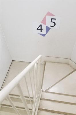 階数表示02.jpg