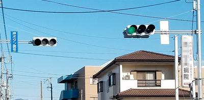 青信号02.jpg