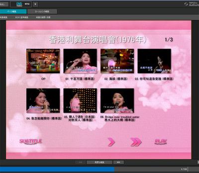 香港利舞台01.jpg