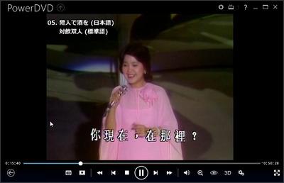 香港利舞台08.jpg