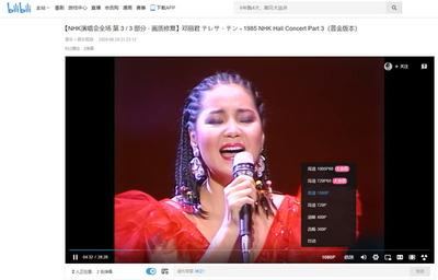 高清NHKコンサート01.jpg