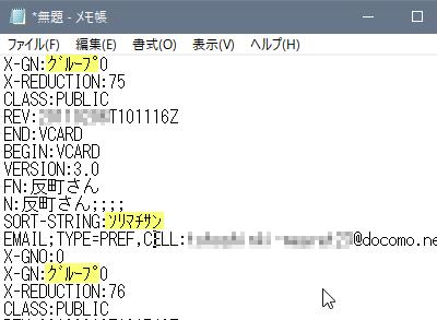 1台に04.png