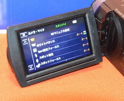 HDR-CX430V06.jpg
