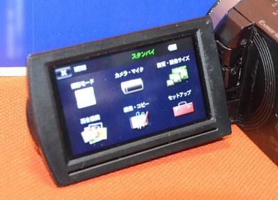 HDR-CX430V07.jpg