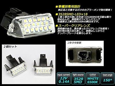 LEDナンバー灯02.jpg