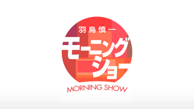 MORING_SHOW.png