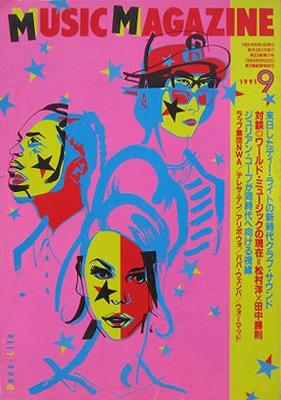 MUSICMAGAZINE1991-9.jpg