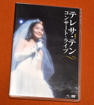 NHKコンサートDVD01.jpg