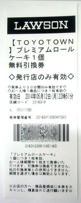 PASSO-campaign03.jpg