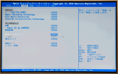 PCカードBT_02.png