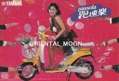 Passolaカード01.jpg