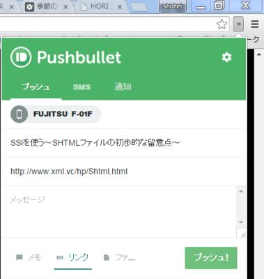 Pushubullet01.png