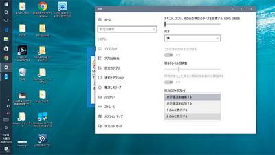 T100TA_DISP_02.jpg