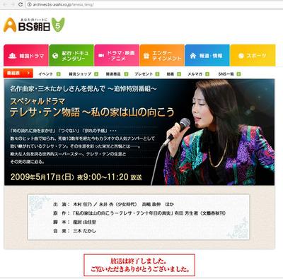 UPCY-6399_5.jpg