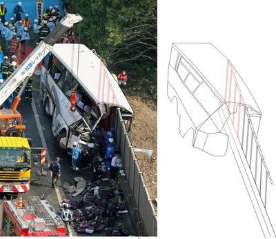 accident3.jpg