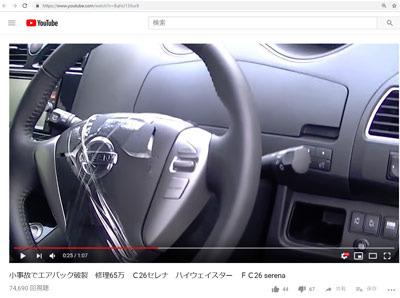 airbag05.jpg
