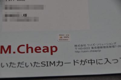 ais_sim01.jpg