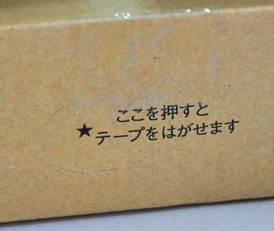 amazon_box1.jpg
