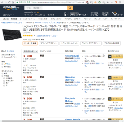 amazon_keyboard02.png