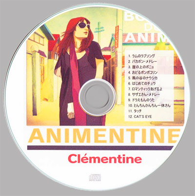 animentine_cd.jpg