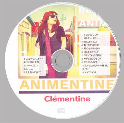animentine_plus.jpg