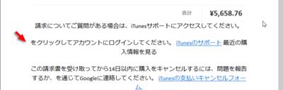 apple-phishing03.png