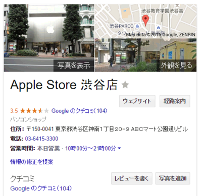 apple-support02.png
