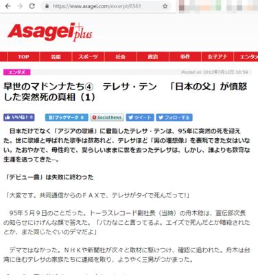 asagei01.png