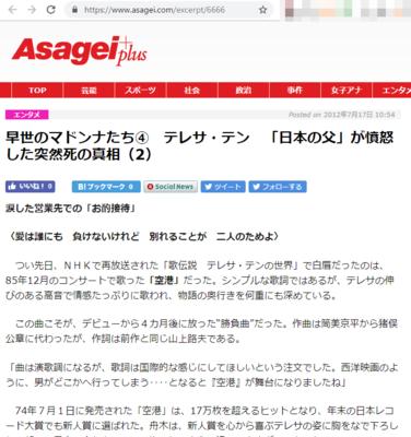asagei02.png