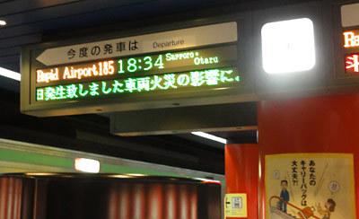 asapporo04.jpg