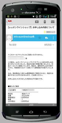au-onlineshop.jpg
