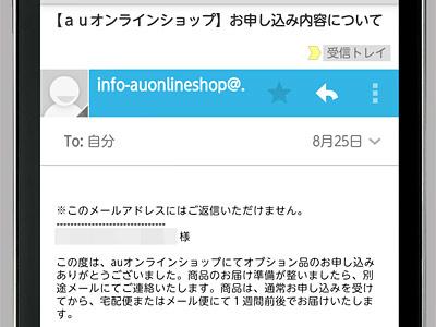 au-onlineshop2.jpg