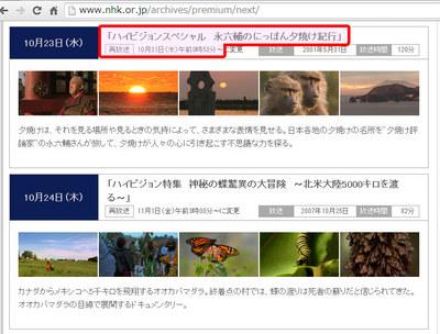 b-rokusuke.jpg