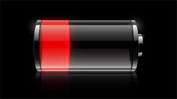 battery0.jpg