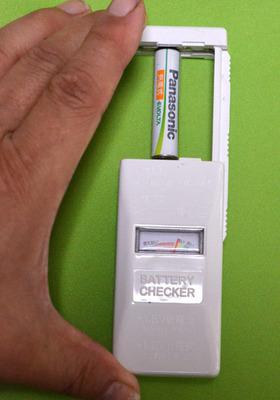 battery_checker.jpg