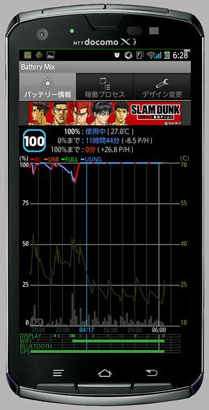 batterymix02.jpg