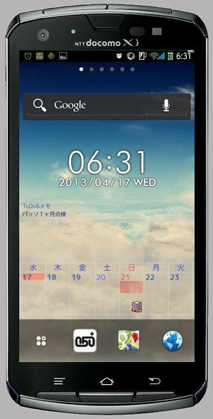 batterymix05.jpg