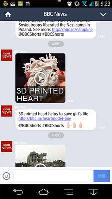 bbcnews01.jpg