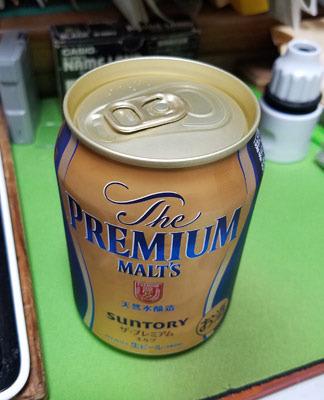 beer_premium.jpg